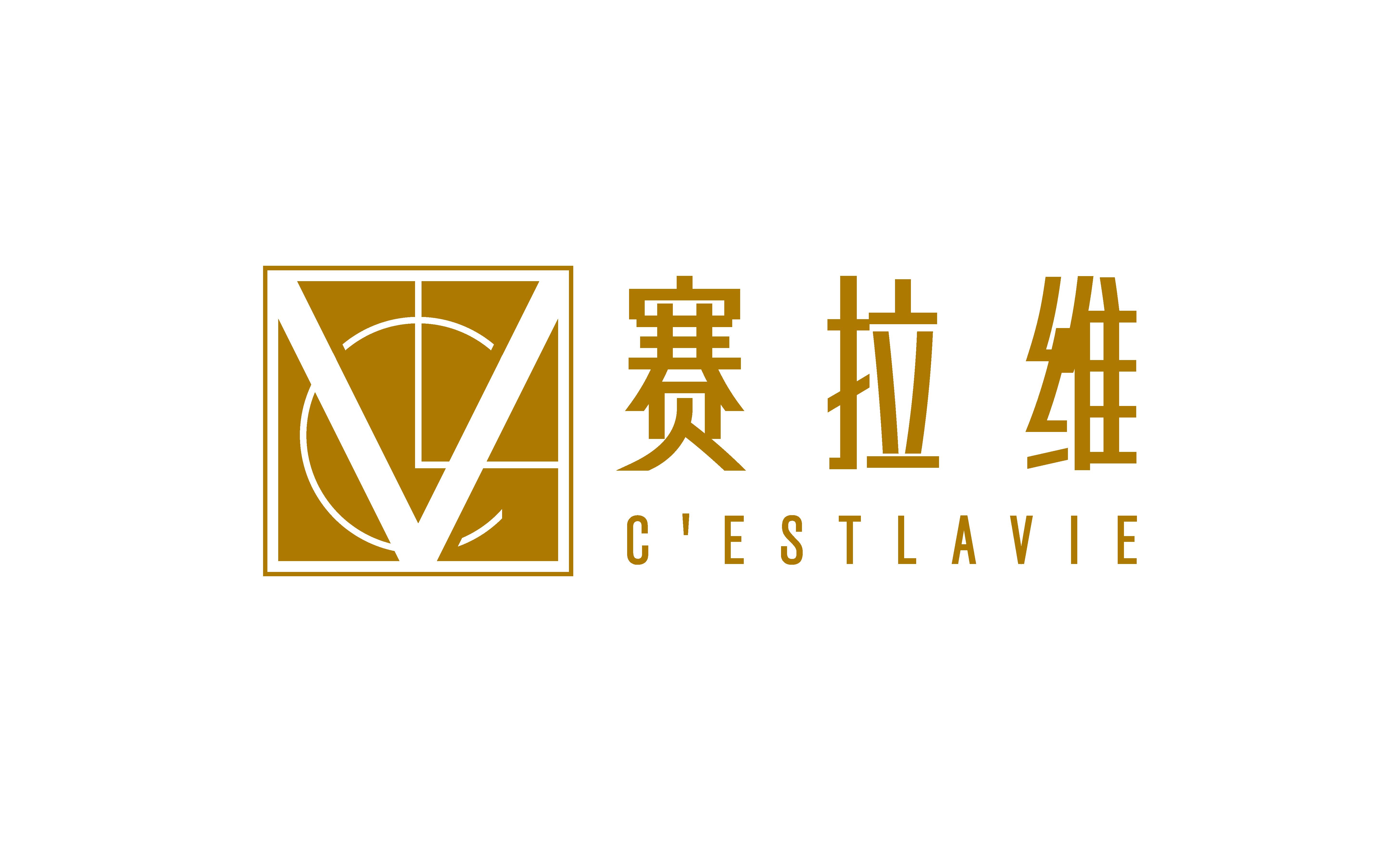 赛拉维设计 CLV.DESIGN