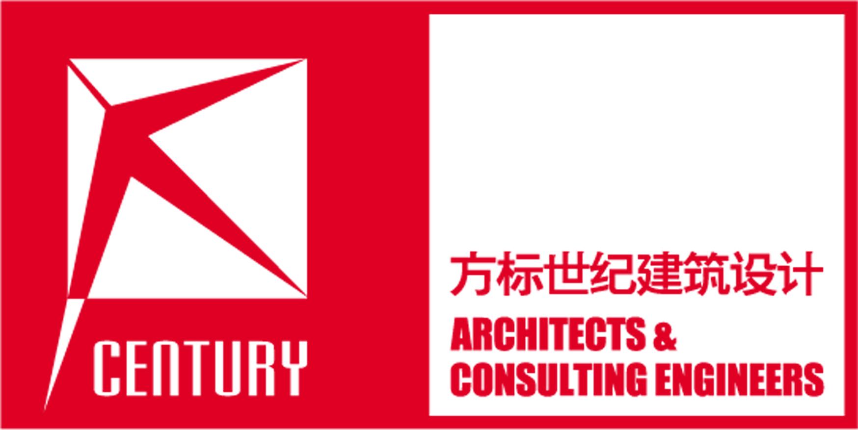 天津方标世纪规划建筑设计有限公司