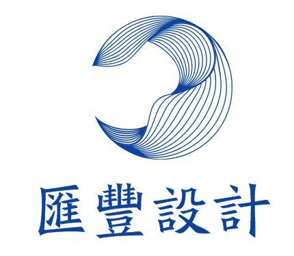 深圳汇丰宏图建筑与景观规划设计有限公司