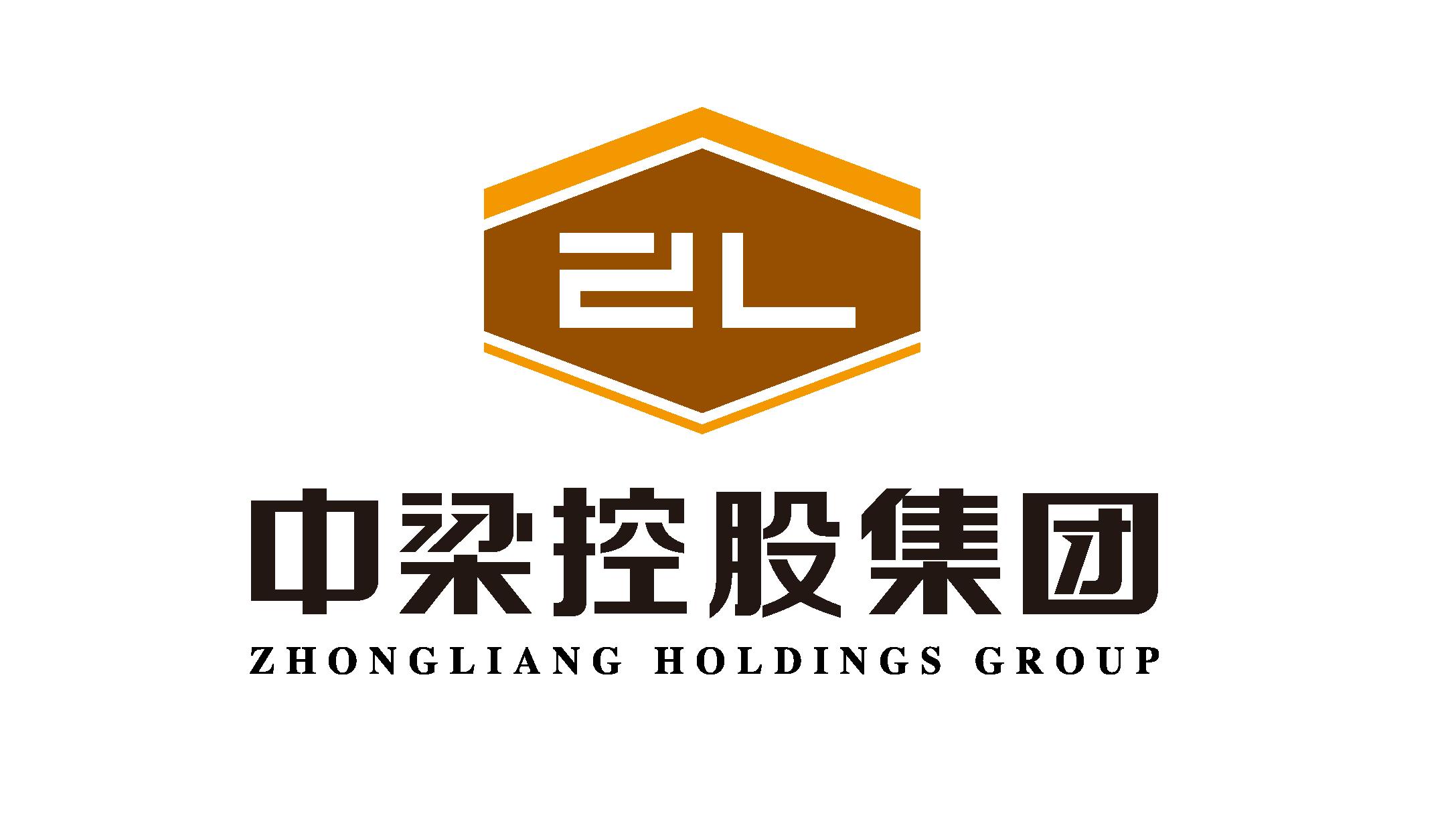 中梁控股集团有限公司