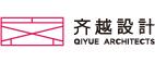 上海齐越建筑设计有限公司