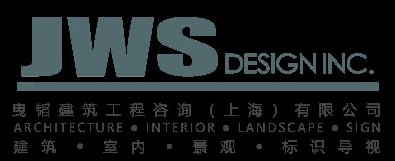 曳韬建筑工程咨询(上海)有限公司