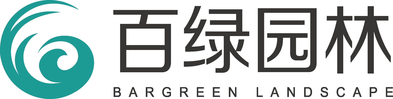 江苏百绿园林景观工程有限公司