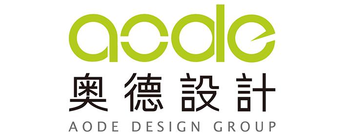深圳市奥德景观规划设计有限公司