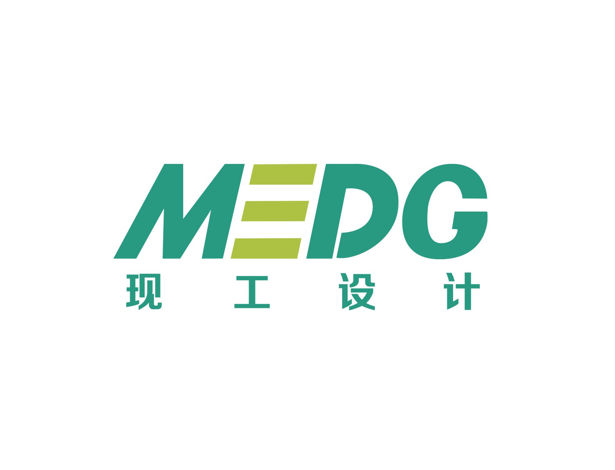 MEDG现工设计