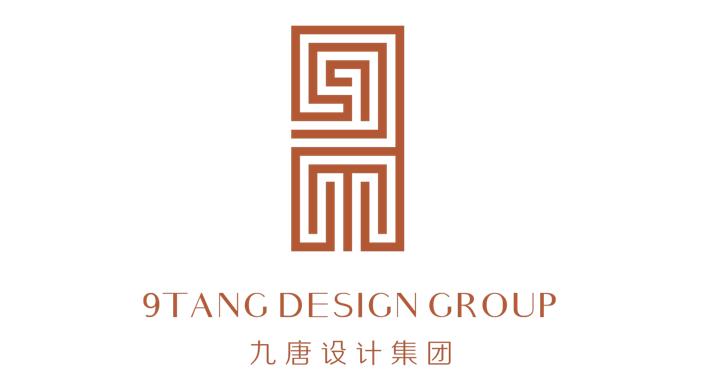 深圳九唐设计集团有限公司