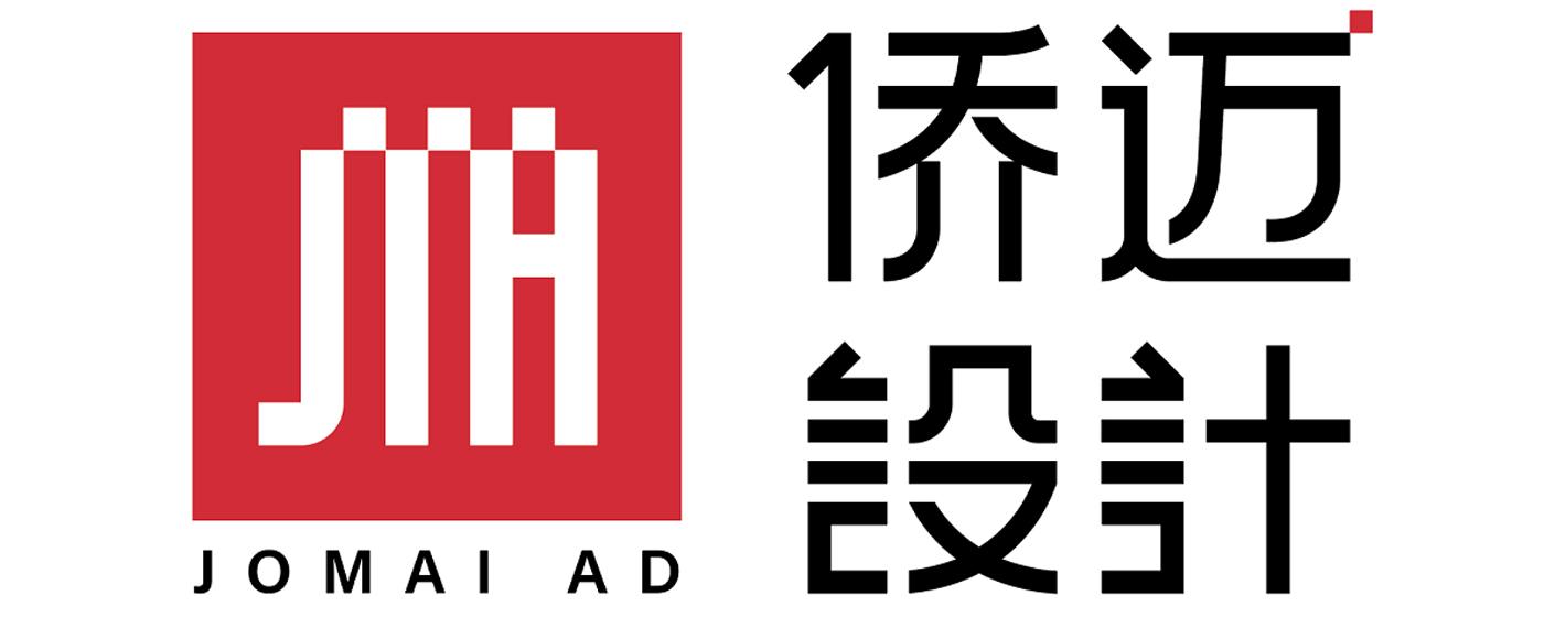 上海侨迈建筑设计有限公司
