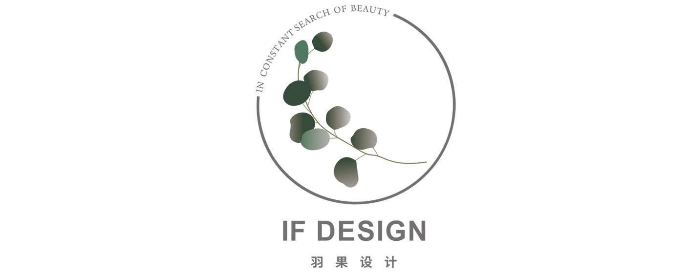 上海羽果设计 IF DESIGN