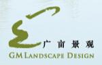 上海广亩景观设计有限公司