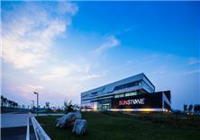 山東索通國際研發中心建筑設計