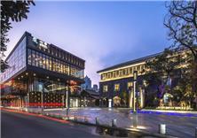 成都水井坊歷史文化街區保護整治工程景觀設計