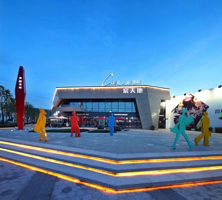 杭州万科北宸之光建筑设计