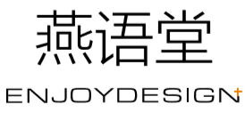 ENJOYDESIGN燕语堂