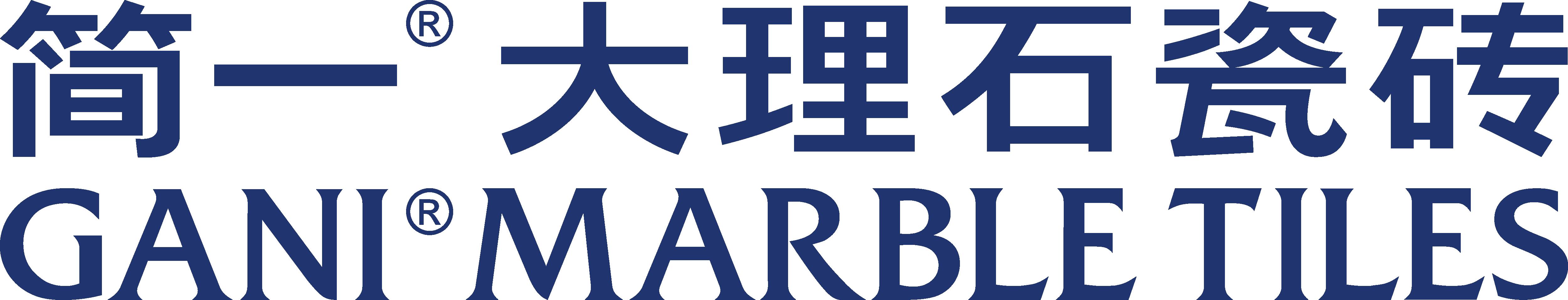 广东简一(集团)陶瓷有限公司
