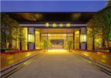 南京鲁能公馆景观设计