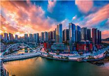 """渔安·安井温泉旅游城""""未来方舟"""" G6、G8组团 居住部分"""