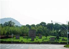 南京江宁方山东北入口区景观
