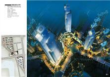 建筑設計-泰州茂業CBD項目