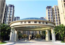 福州阳光城·丽兹公馆景观设计