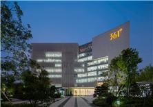 361度厦门办公大楼景观