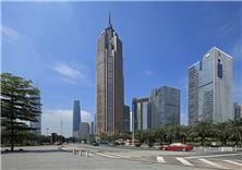 廣晟國際大廈