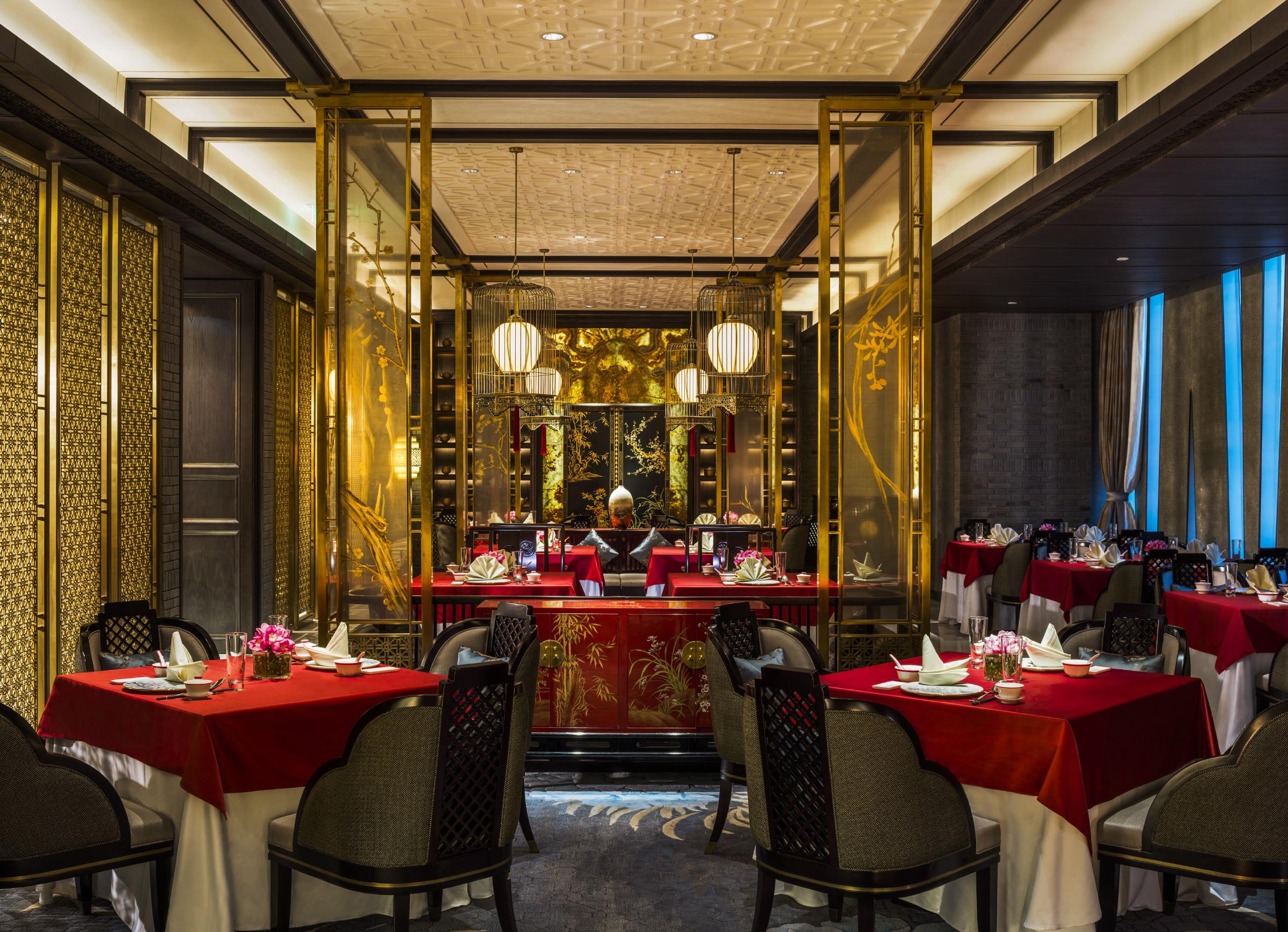 品珍中餐厅大厅Zhen Main Dining Hall.JPG