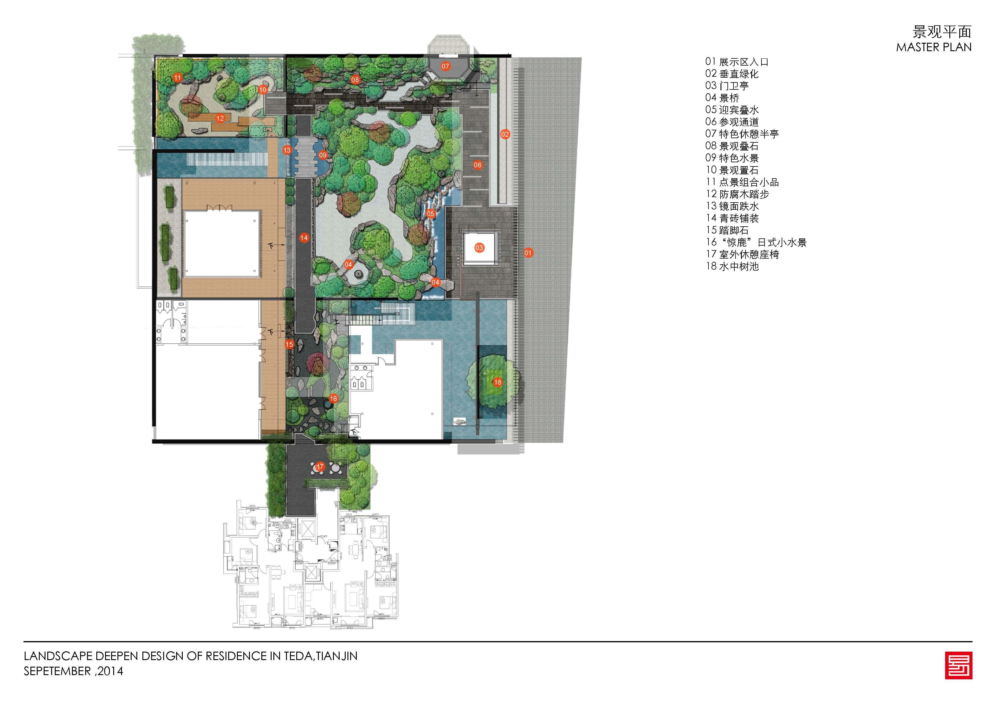 天津泰达展示区方案深化设计--YAS TO 徐工--2014-09-17_页面_03.jpg