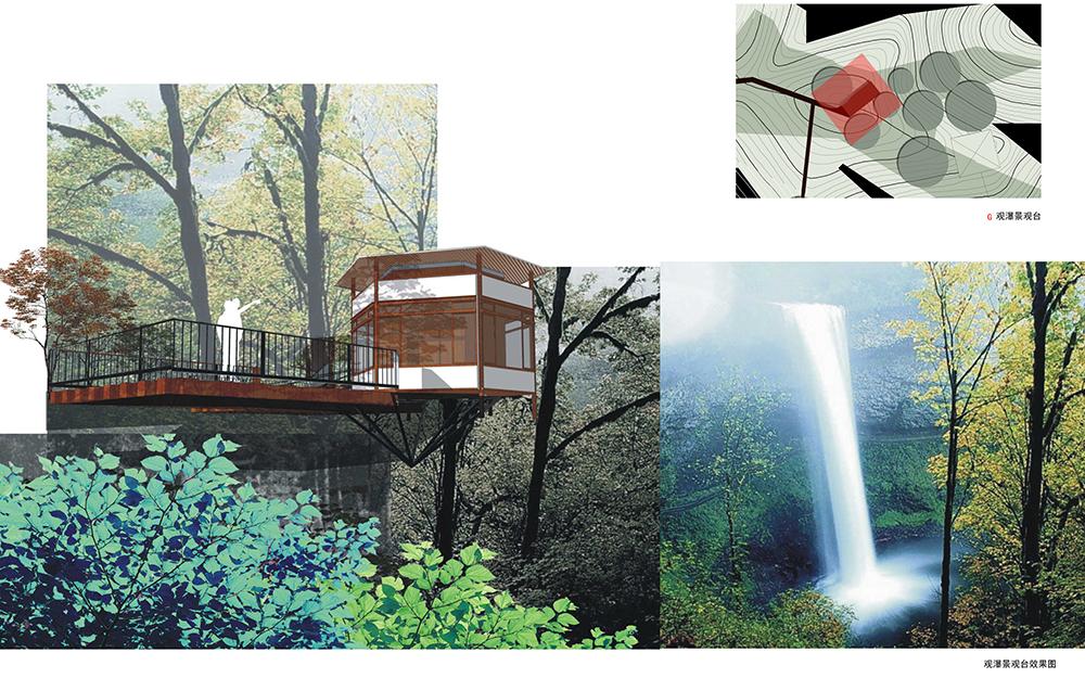 48 观瀑景观台效果图.jpg