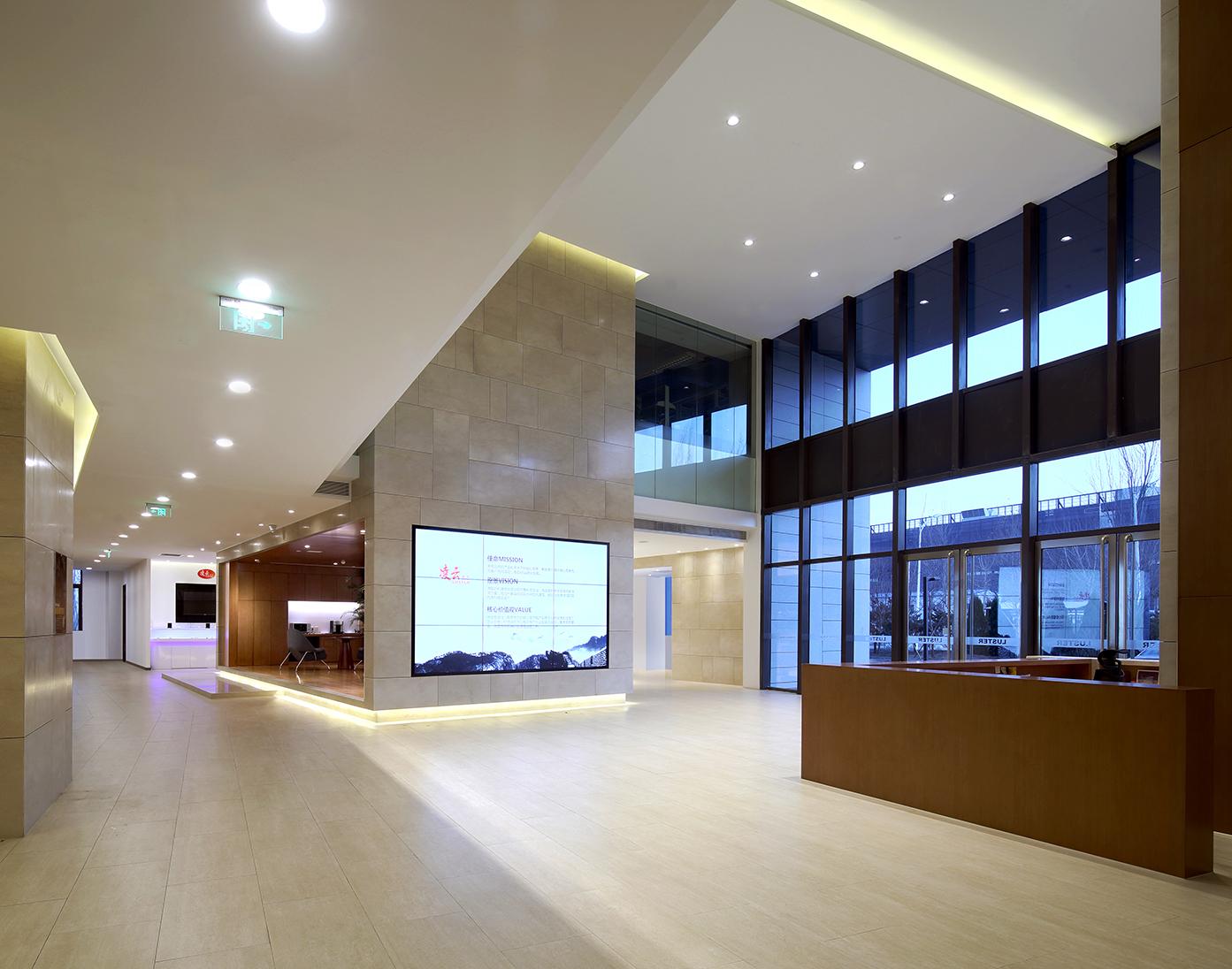 凌云光技术集团设计的总部大厦