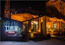 竹雨堂-庭院式意境餐厅