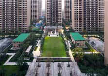 上海绿地·璀璨天城