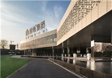 杭州绿地华家池展示中心