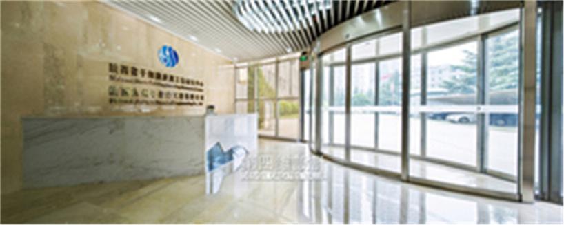 西安创意的展厅设计-九州医学中心干细胞库(科技六路九州生物医药)