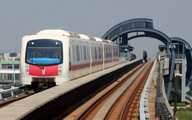 廣州市城市軌道交通第三...