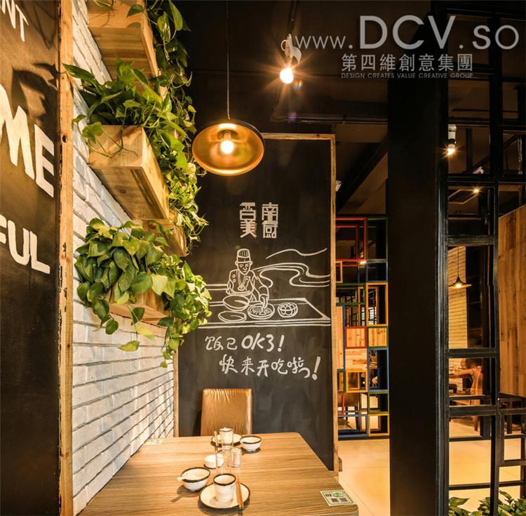 西安最炫的餐厅设计-运城晋南美厨(山西运城)