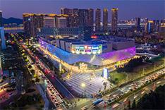 杭州滨江宝龙城市广场