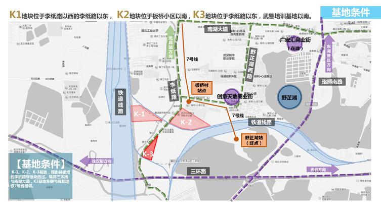 武汉东原·乐见城