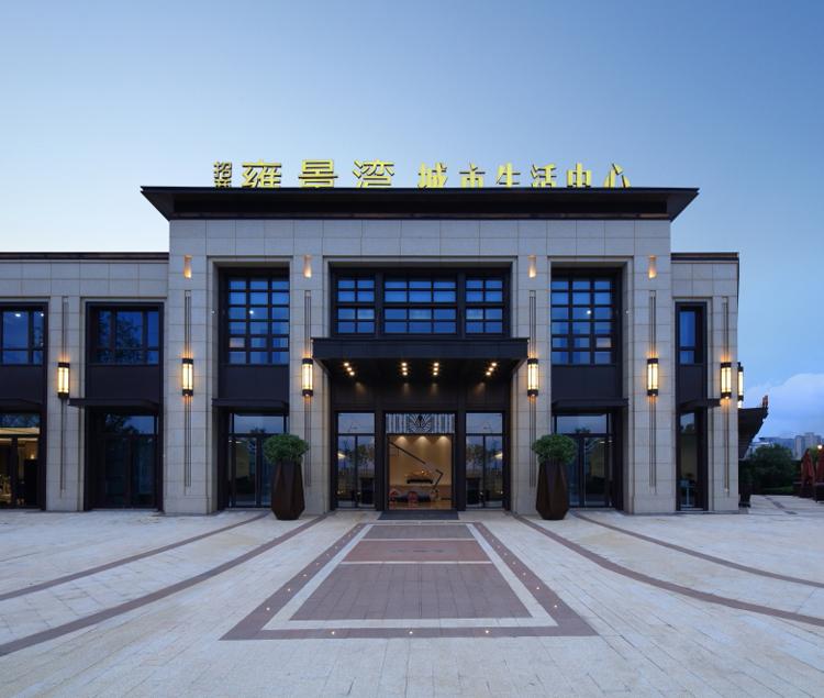 招商宁波·雍景湾