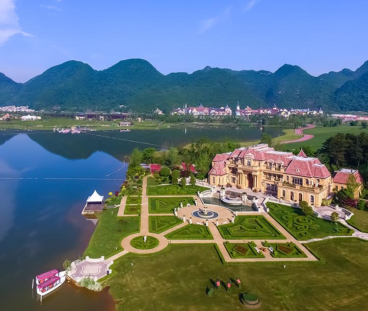 云漫湖国际休闲旅游度假区