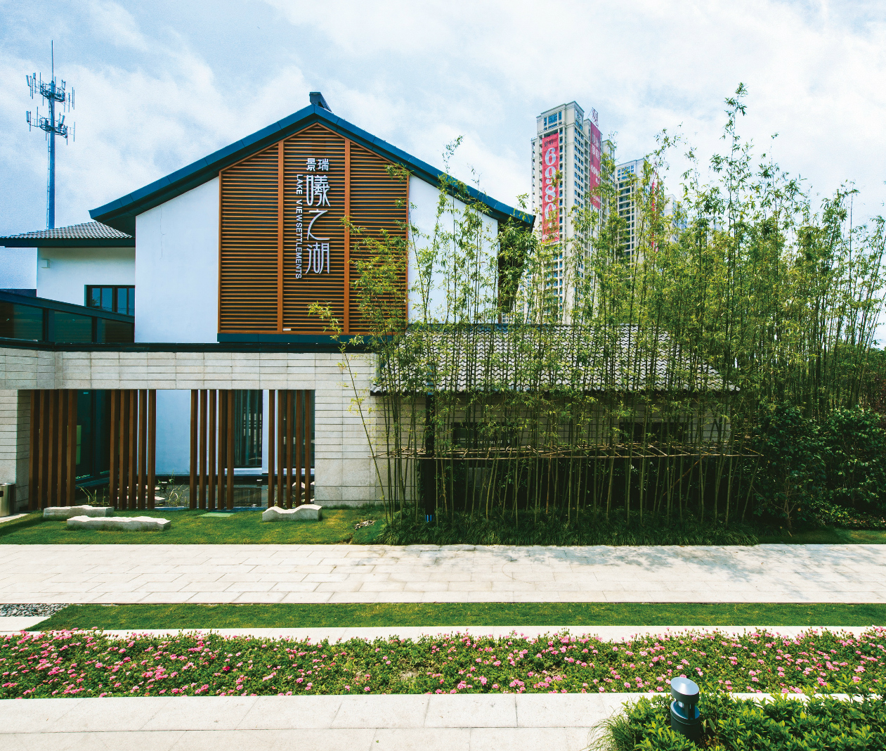 绍兴景瑞曦之湖展示区景观设计