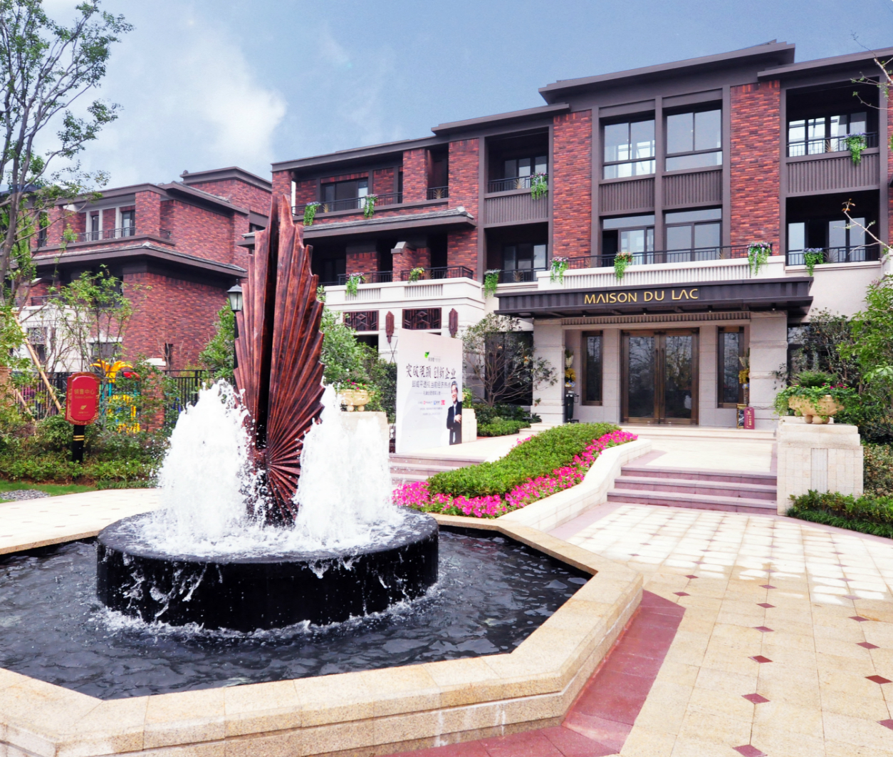 中海合肥岭湖墅景观设计