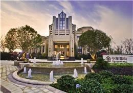 合肥中海原山公館景觀設計