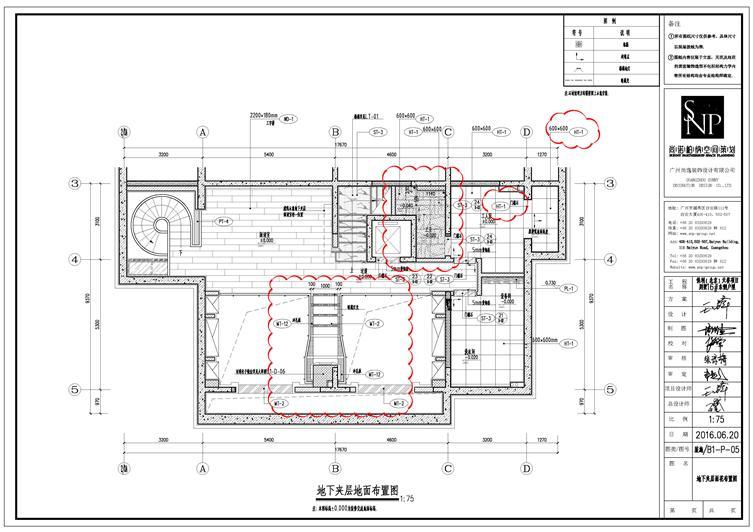 地下夹层平面_页面_2.jpg