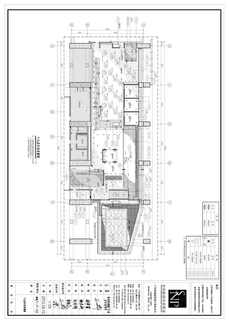 1. 十九层平面图_页面_2.jpg