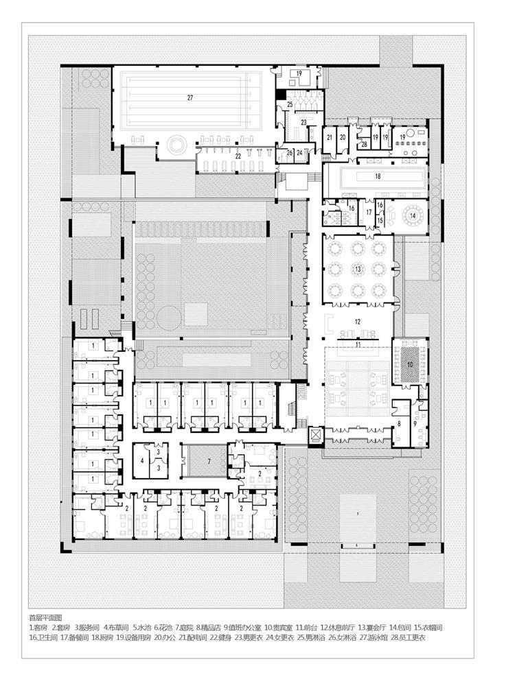 瓦竹书苑(北方长城宾馆三号楼)
