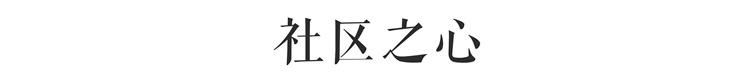 字体设计6.jpg