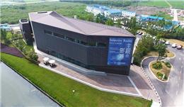 佘山環球企業中心