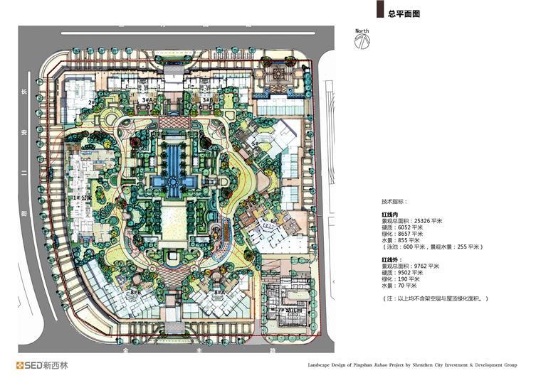 深圳深城投中心公馆景观设计