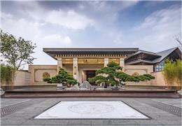 上海杨浦·泰禾·上海院子