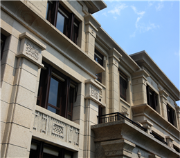苏州中海姑苏公馆建筑设计